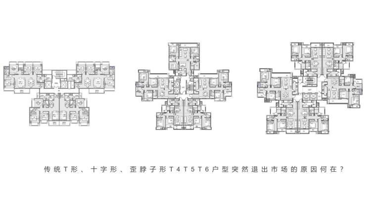 [重庆]现代高层洋房社区+售楼处建筑方案_12