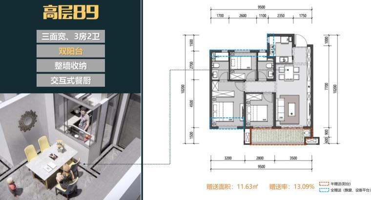 [福建]现代化大花园+宽居住宅建筑概念方案_11
