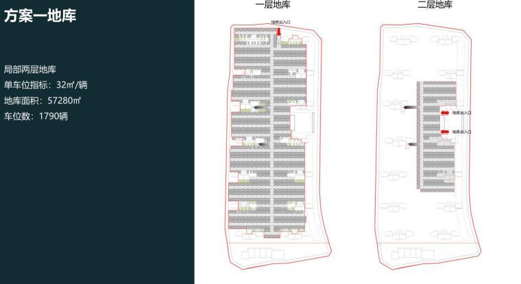 [福建]现代化大花园+宽居住宅建筑概念方案_5