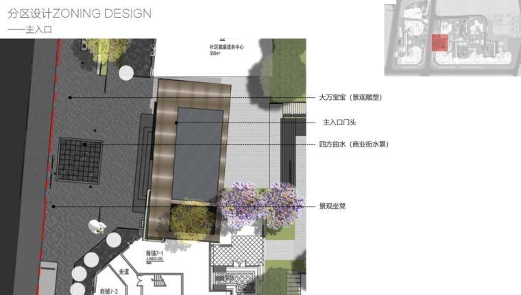 [广东]雅致谧静+理想社区大区住宅景观概念_15