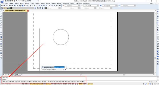 怎么在CAD中创建异形视口?CAD异形视口创建_2