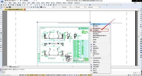 怎么在CAD中创建异形视口?CAD异形视口创建_3