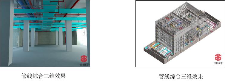 深圳中医院一期机电施工BIM技术应用总结_11