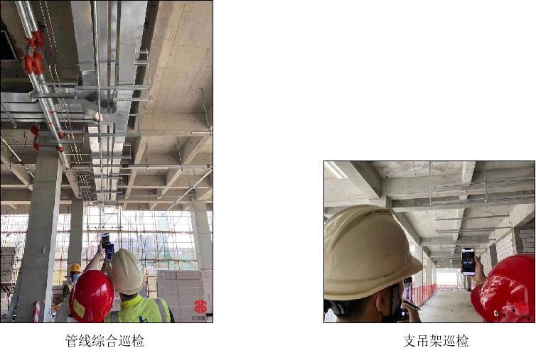 深圳中医院一期机电施工BIM技术应用总结_22