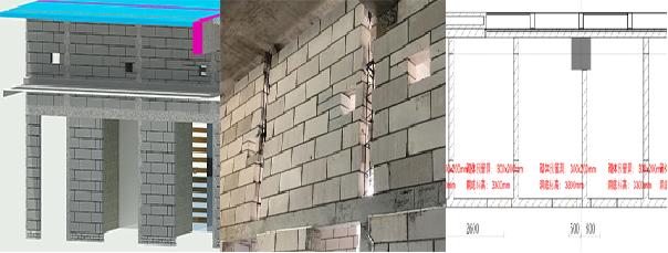 深圳中医院一期机电施工BIM技术应用总结_24