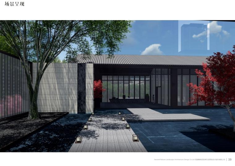 [湖南]现代东方风格示范区景观方案设计_5