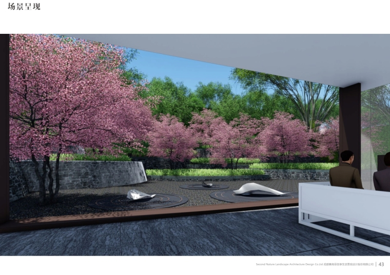 [湖南]现代东方风格示范区景观方案设计_6