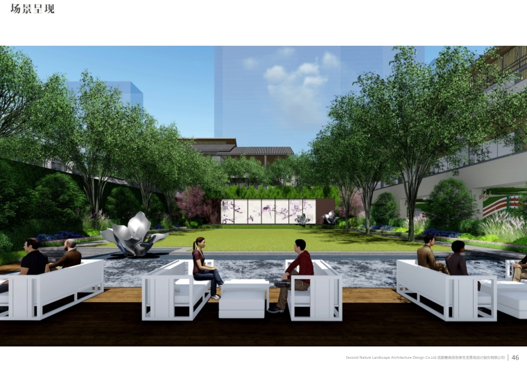 [湖南]现代东方风格示范区景观方案设计_8