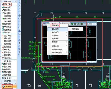 CAD软件中如何设置技术参数?CAD设置技术参_1