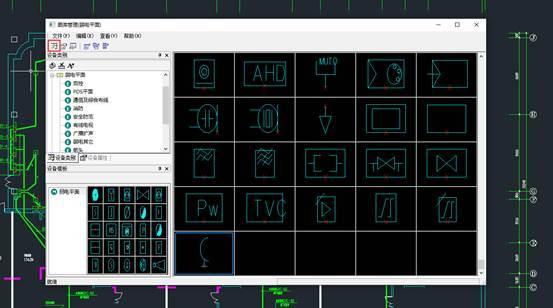 CAD软件中如何设置技术参数?CAD设置技术参_2