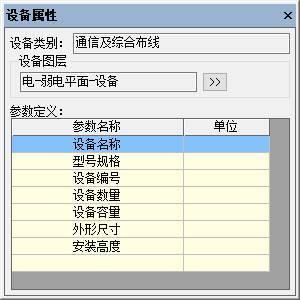 CAD软件中如何设置技术参数?CAD设置技术参_3