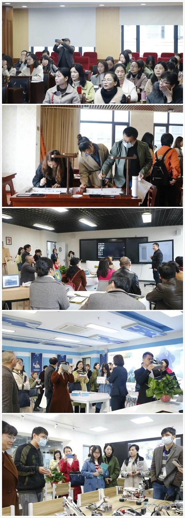 衡东县小学幼儿园骨干教师高级研修班活动_1