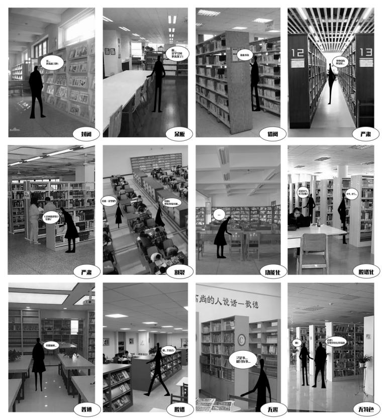 新作|上海交大包玉刚图书馆空间改造_7