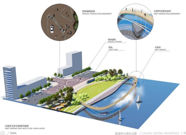 [上海]现代风格滴水湖公园景观概念方案设计_10