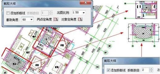 建筑CAD命令:国产CAD软件中如何截取大样?_1