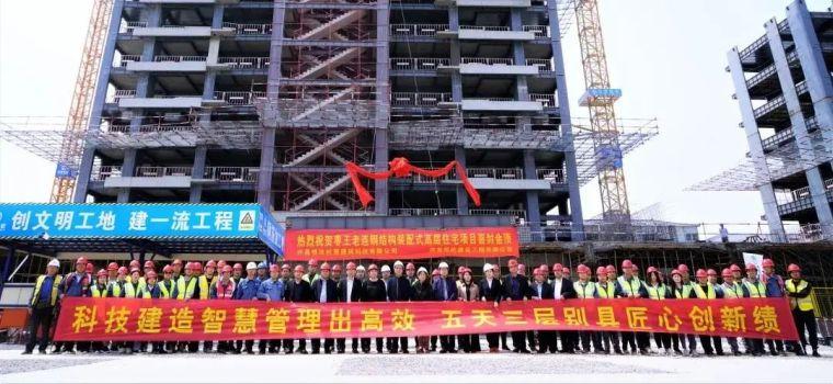 41天24层!装配式钢结构高层住宅顺利封顶!_4