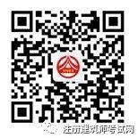 2020年湖南建筑师职业资格证书近期开发放_3