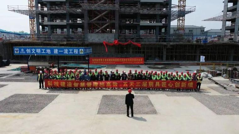 41天24层!装配式钢结构高层住宅顺利封顶!_19