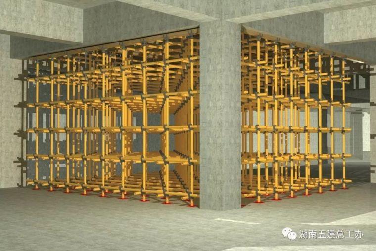 建筑工程21个裂缝通病:形式、原因、防治_14