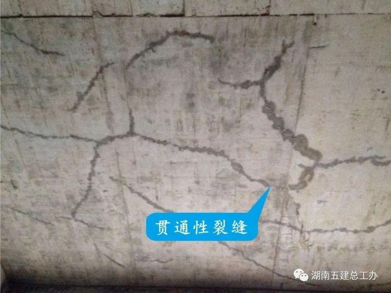 建筑工程21个裂缝通病:形式、原因、防治_15