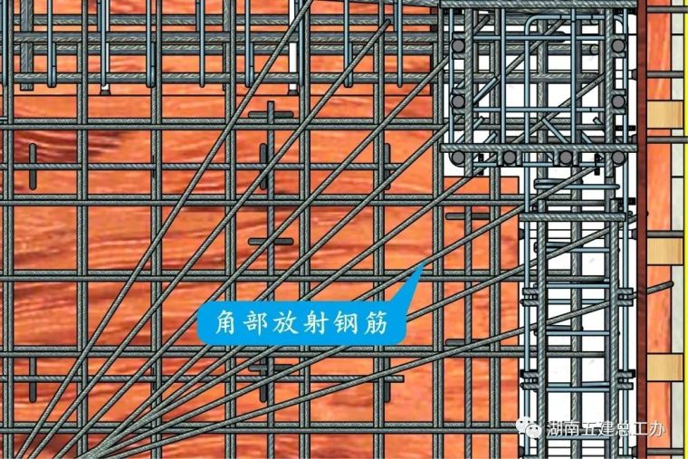 建筑工程21个裂缝通病:形式、原因、防治_22