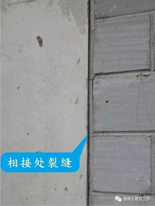建筑工程21个裂缝通病:形式、原因、防治_28