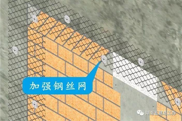建筑工程21个裂缝通病:形式、原因、防治_35