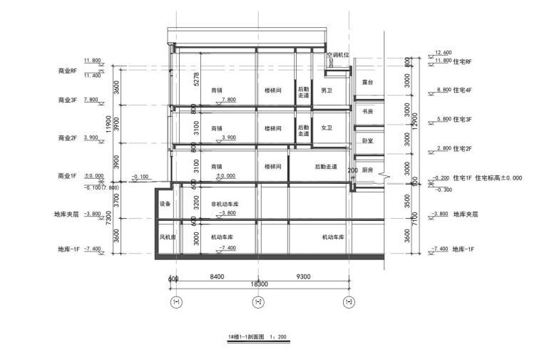 老街旧建筑改造利用-商墅-中式商业街施工图_3