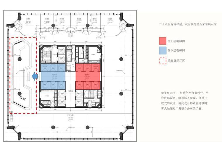广发证券大厦新总部大楼室内装修设计方案二_6