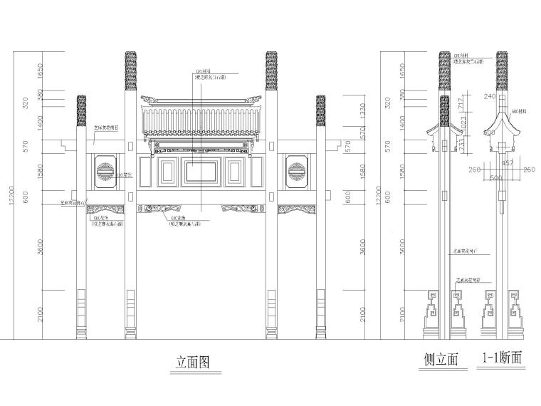 25个古建筑牌坊图纸CAD_2
