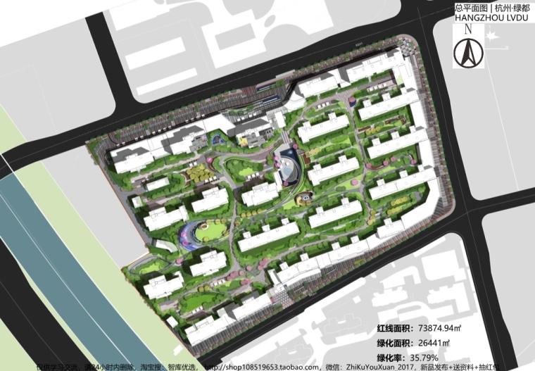 [杭州]现代典雅简约居住区景观概念方案设计_1