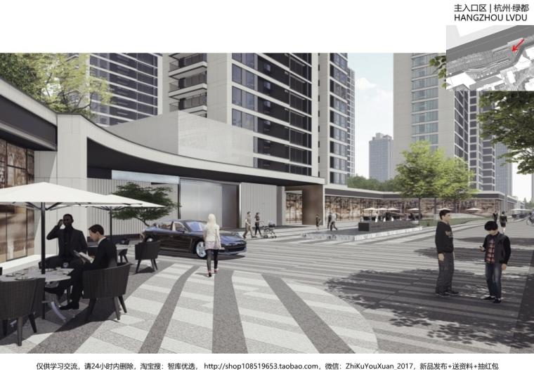 [杭州]现代典雅简约居住区景观概念方案设计_4