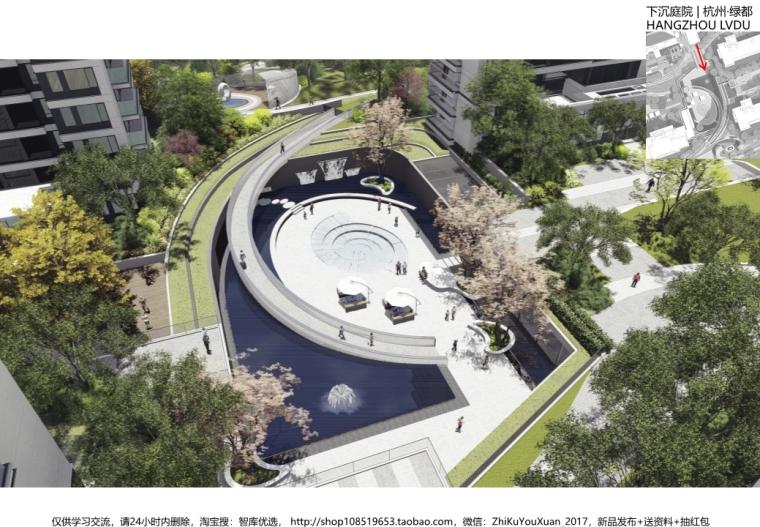 [杭州]现代典雅简约居住区景观概念方案设计_6