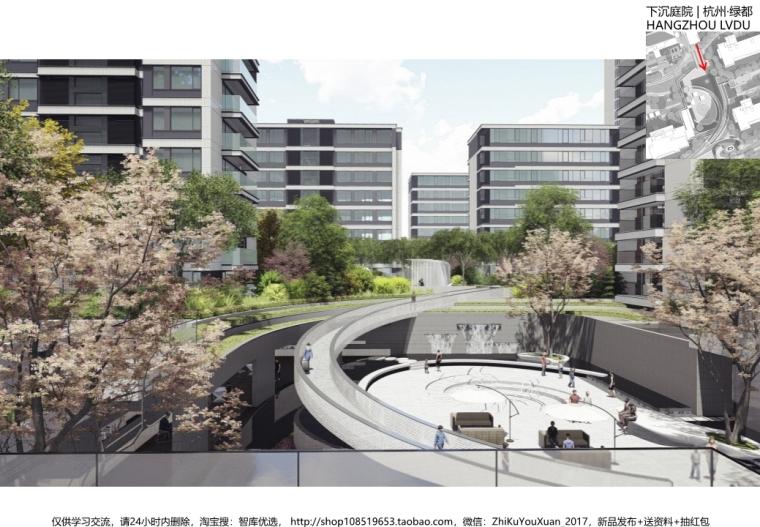 [杭州]现代典雅简约居住区景观概念方案设计_7