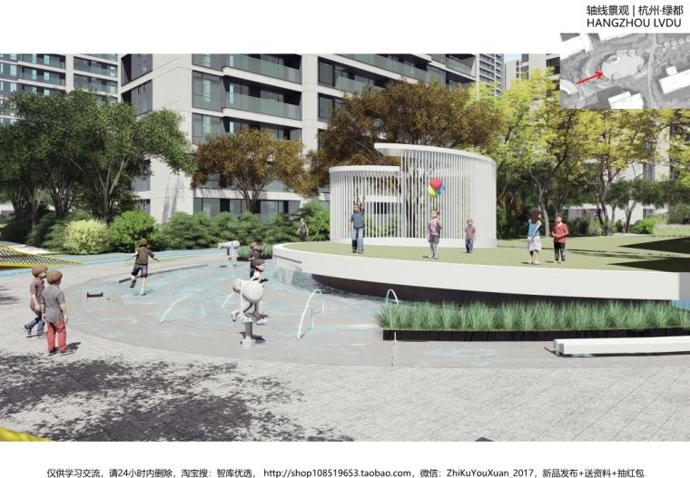 [杭州]现代典雅简约居住区景观概念方案设计_9