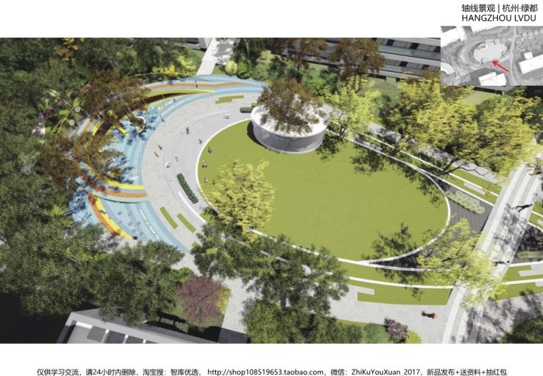 [杭州]现代典雅简约居住区景观概念方案设计_8