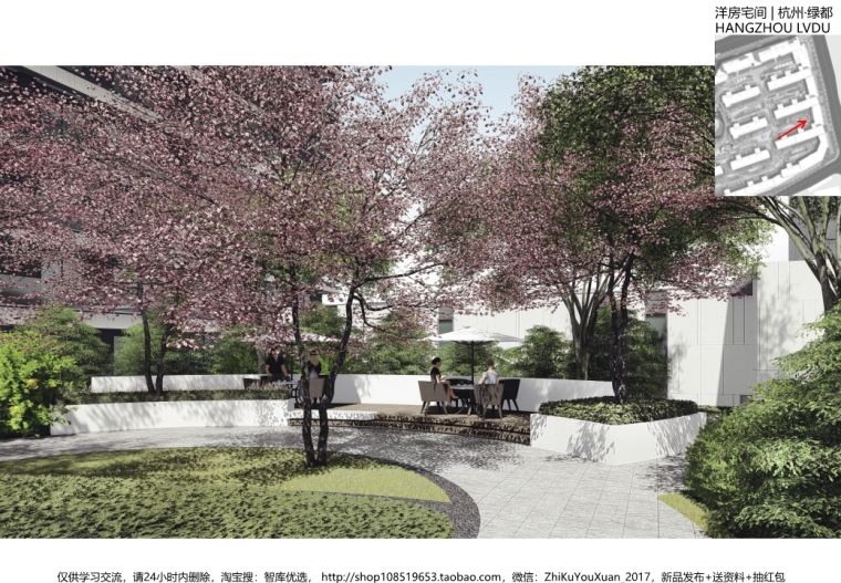 [杭州]现代典雅简约居住区景观概念方案设计_10