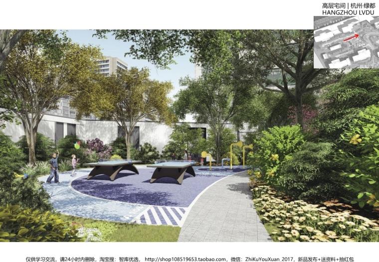 [杭州]现代典雅简约居住区景观概念方案设计_11