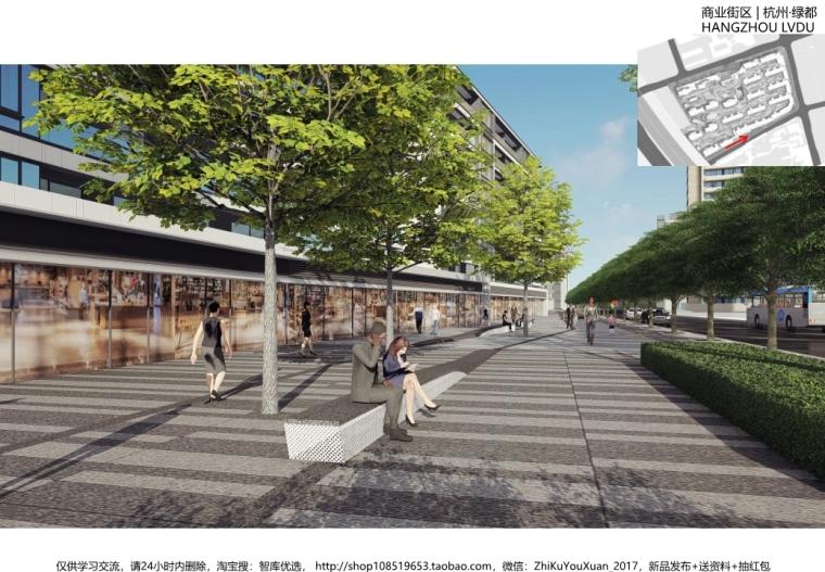 [杭州]现代典雅简约居住区景观概念方案设计_13