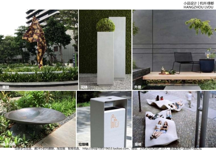 [杭州]现代典雅简约居住区景观概念方案设计_15