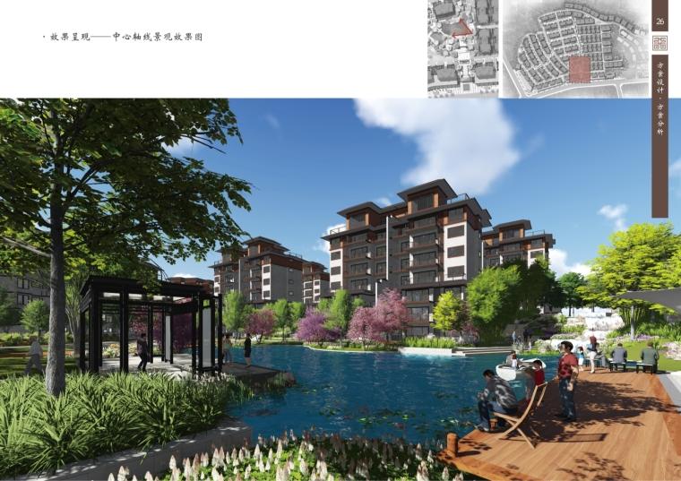 [四川]高端精致别墅区景观概念设计方案_5