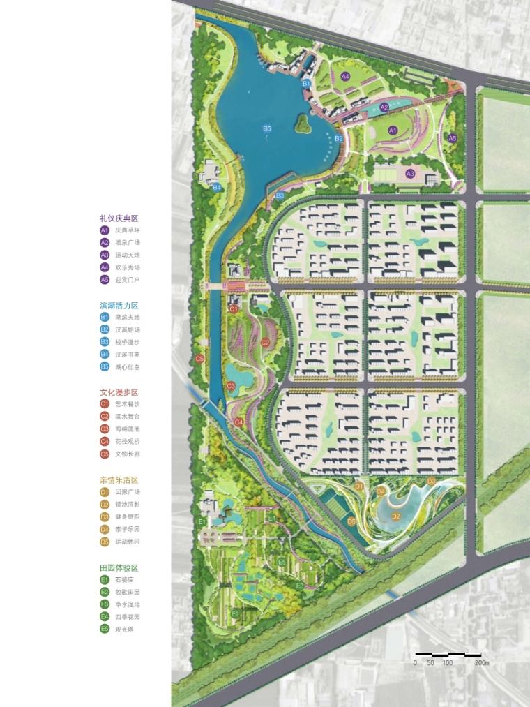 [山西]现代风综合性城市公园景观概念设计_1