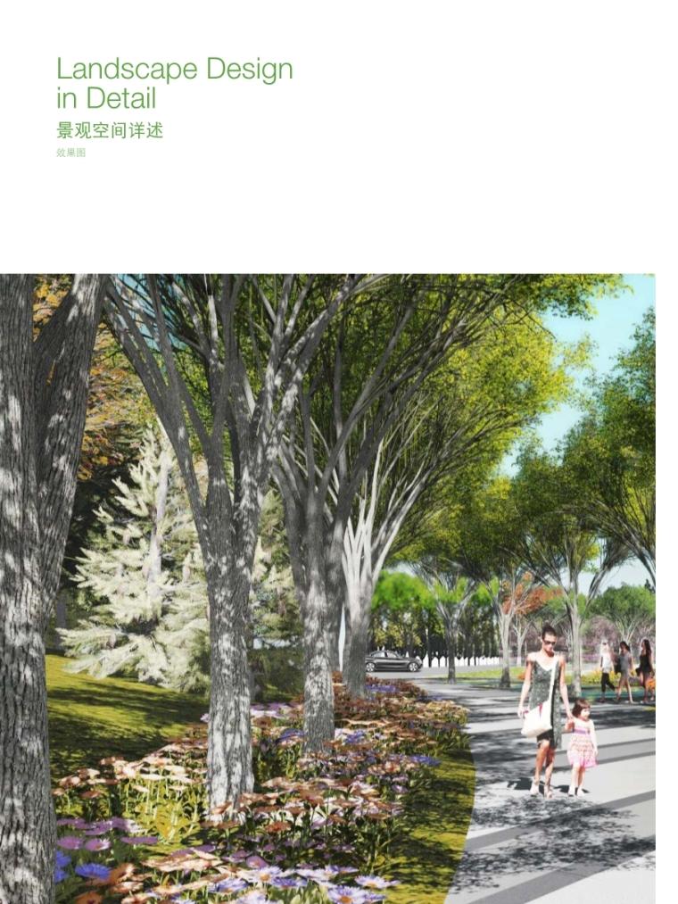 [山西]现代风综合性城市公园景观概念设计_7