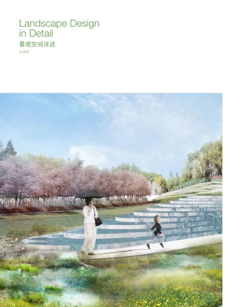 [山西]现代风综合性城市公园景观概念设计_6