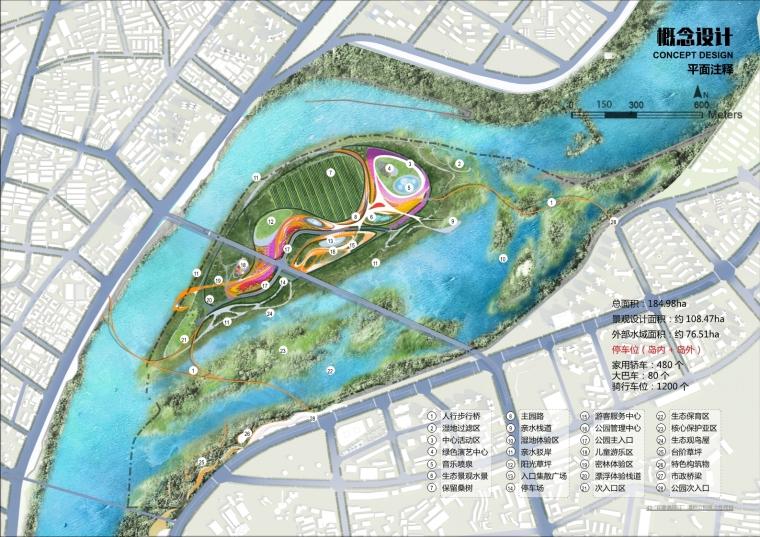 [四川]著名湿地公园概念性规划设计方案_1