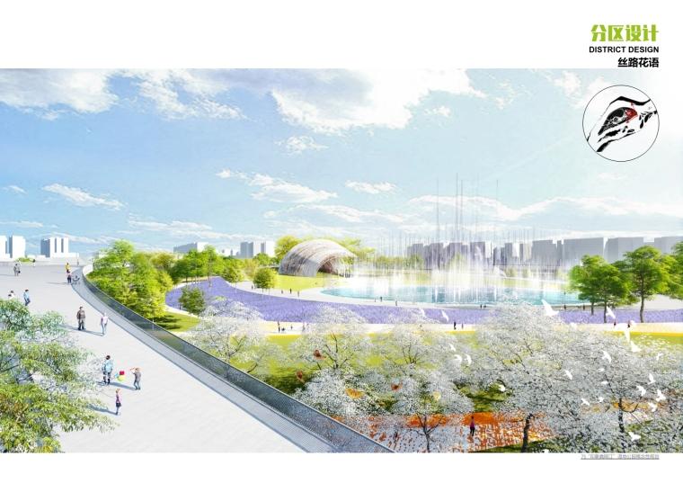 [四川]著名湿地公园概念性规划设计方案_3