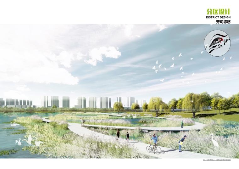 [四川]著名湿地公园概念性规划设计方案_2