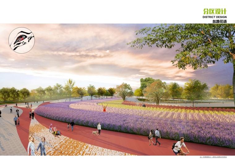 [四川]著名湿地公园概念性规划设计方案_5