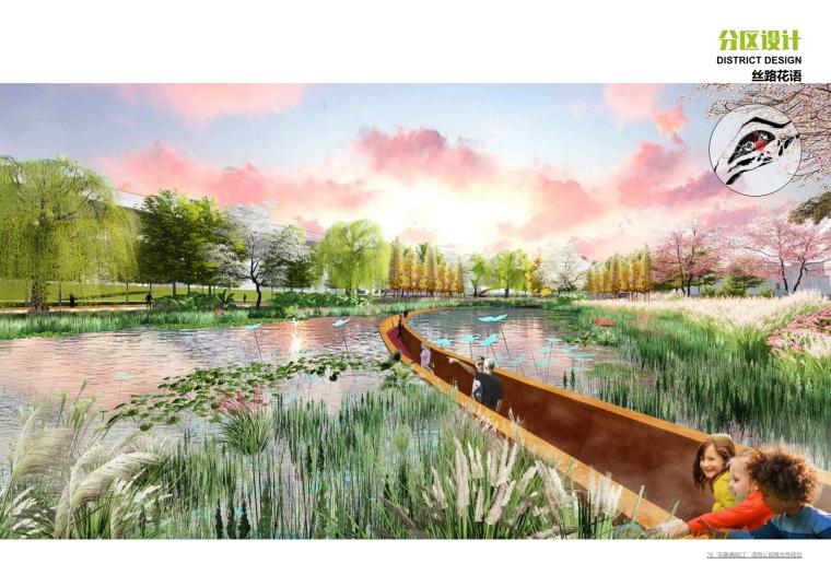 [四川]著名湿地公园概念性规划设计方案_4