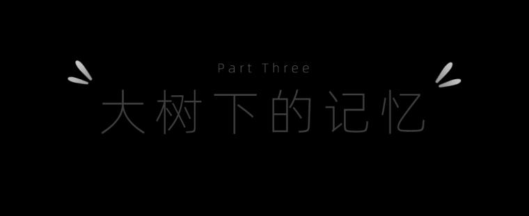 童心捕手,探秘童梦的天空乐园_14